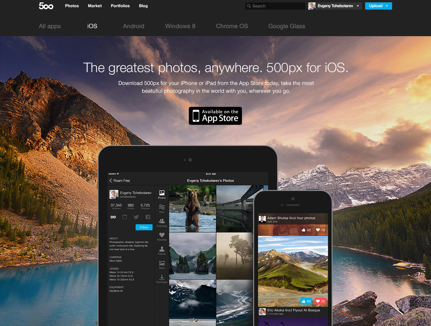 500px iOS page